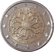 2 Euro (Institute of Neurology and Genetics) -  obverse