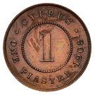 1 Piastre - Edward VII – reverse