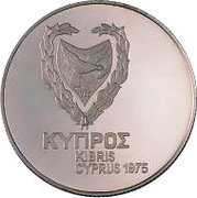 500 Mills (Hercules Coin - Silver proof issue) – obverse