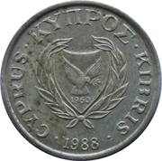 1 Cent (Type 1 coat of arms; bordered value number) -  obverse
