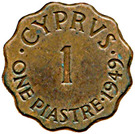 1 Piastre - George VI – reverse