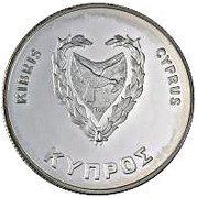 500 Mils (Olympics games Moscow - Silver proof issue) -  obverse