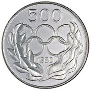 500 Mils (Olympics games Moscow - Silver proof issue) -  reverse