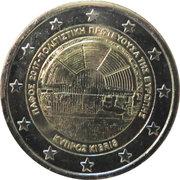 2 Euro (Paphos) -  obverse