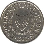 2 Cents (Type 2 coat of arms) -  obverse