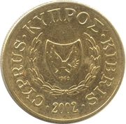 10 Cents (Type 2 coat of arms) -  obverse
