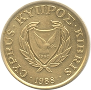 10 Cents (Type 1 coat of arms; bordered value number) -  obverse