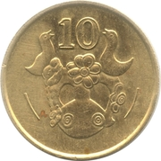 10 Cents (Type 1 coat of arms; bordered value number) -  reverse