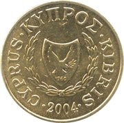 5 Cents (Type 2 coat of arms) -  obverse