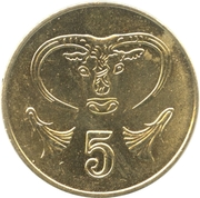5 Cents (Type 2 coat of arms) -  reverse
