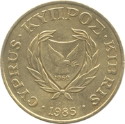 5 Cents (Type 1 coat of arms; bordered value number) -  obverse
