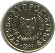 1 Cent (Type 2 coat of arms) -  obverse