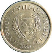 2 Cents (Type 1 coat of arms; bordered value number) -  obverse