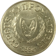 20 Cents (Type 2 coat of arms) -  obverse