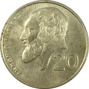 20 Cents (Type 2 coat of arms) -  reverse