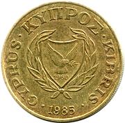 20 Cents (Bordered value number) -  obverse