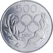 500 Mils (Olympics games Moscow) -  reverse