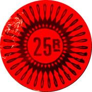 25 Rupees – reverse