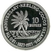10 Rupees (Kingdom Anniversary) – reverse