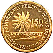150 Rupees (Kingdom Anniversary) – reverse