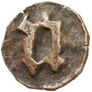 2 Pfennig (Token) – obverse