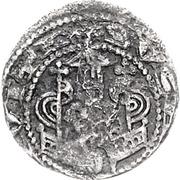 1 Denar - Heinrich I. von Molenark – reverse