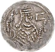 1 Denar - Konrad I. von Hochstaden – obverse