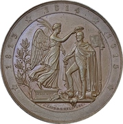 Medal - 25th anniversary of military sucess at Dennewitz of Prussian General Ludwig von Borstell (Cologne) – reverse