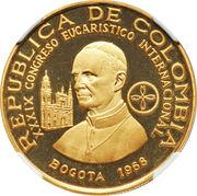 300 Pesos (International Eucharistic Congress) – obverse