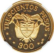 300 Pesos (International Eucharistic Congress) – reverse