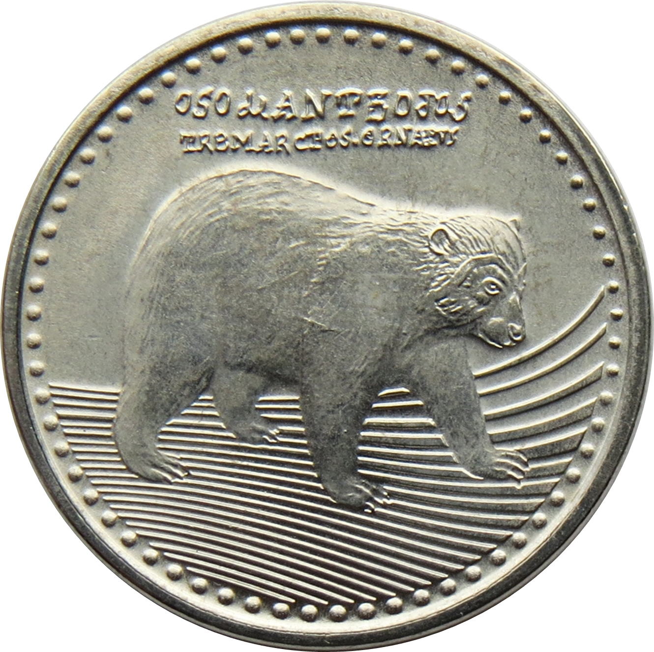2014 Spectacled Bear Animal coin Colombia 50 Pesos