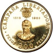 300 Pesos (Battle of Boyaca) – reverse