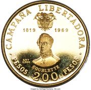 200 Pesos (Battle of Boyaca) – reverse