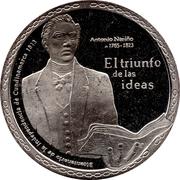 5000 Pesos (200 years of Independence of Cundinamarca) – reverse