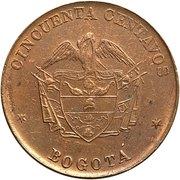 50 Centavos (Leprosarium Coinage) – obverse