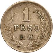 1 Peso Papel Moneda (Leprosarium Coinage) – reverse