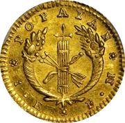 1 Escudo (Republic of Colombia) – reverse