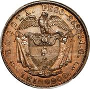 16 Pesos (Copper pattern strike) – reverse