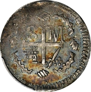 2 Reales - Fernando VII (Santa Marta) – reverse