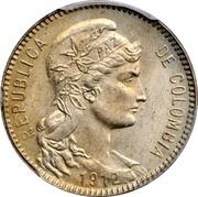 1 Peso Papel Moneda (Inflationary coinage: 1 Peso p/m = 1 Centavo) – obverse
