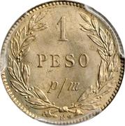 1 Peso Papel Moneda (Inflationary coinage: 1 Peso p/m = 1 Centavo) – reverse