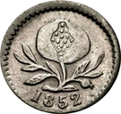 """¼ Real (""""Cuartillo"""" with caduceus, Republic of Nueva Granada) – obverse"""