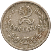 2 Centavos (Leprosarium Coinage) – reverse