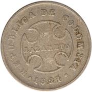 10 Centavos (Leprosarium Coinage) – obverse
