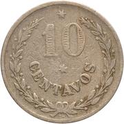 10 Centavos (Leprosarium Coinage) – reverse