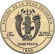 15 000 Pesos (150th Anniversary of death of Jose Maria Cordova) – reverse