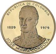 15 000 Pesos (150th Anniversary of death of Jose Maria Cordova) – obverse