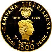 1500 Pesos (Battle of Boyaca) – reverse