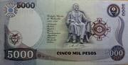 5000 Pesos -  reverse