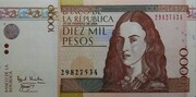 10000 Pesos (New bank seal) – obverse